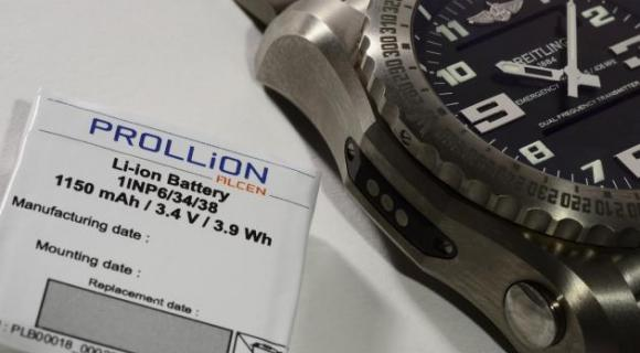 Photo: Prollion
